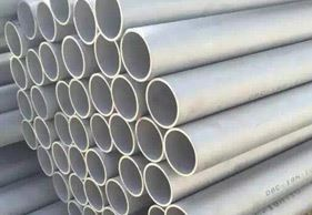 ASTM A312 TP 304, 304L Stainless Steel Seamless Seamless Pipes Supplier