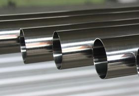 ASTM A312 TP 321, 321H Stainless Steel Seamless EFW Tubes Supplier
