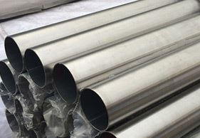 ASTM A312 TP 321, 321H Stainless Steel Seamless Pipes Supplier