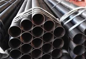 ASTM A333 Carbon Steel Gr. 6 Tubes Supplier
