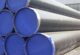 ASTM A333 Carbon Steel Gr. 1 Tubes Supplier
