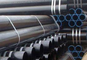 ASTM A672 Grade C60 C65 C70 EFW Tubes Supplier