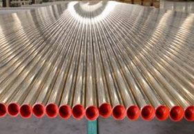 Bright Annealing Stainless Tubes Supplier