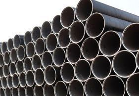 DIN 2391 ST52 Seamless Pipes & Tubes Exporter
