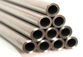 Hastelloy B2 Pipes Supplier