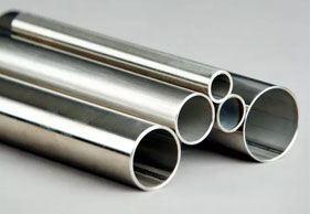 Hastelloy B3 Welded Tubes Supplier