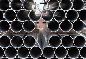 Hastelloy C276 Welded Tubes Supplier