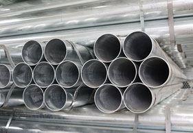 Hastelloy X Welded Tubes Supplier