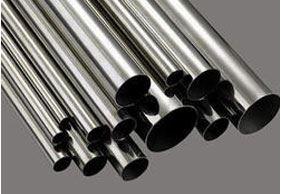 Nimonic Alloy 263 Pipes & Tubes Supplier