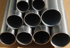 Nimonic Alloy 75 Welded Tubes Supplier
