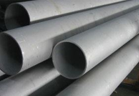 Nimonic Alloy 90 Pipes & Tubes Supplier