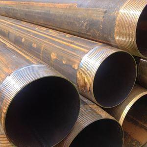 ASTM A333 Carbon Steel Gr. 7 Pipes Dealer
